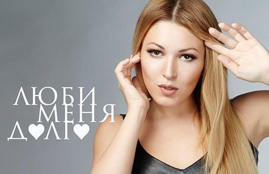 Irina Dubtsova.jpg